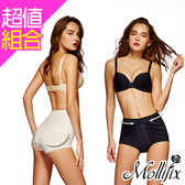 Mollifix瑪莉菲絲 超自我UP&DOWN翹臀平口褲 兩件組