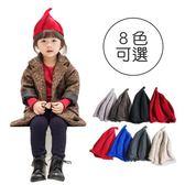 旋轉毛線編織精靈帽 栗子帽 毛帽 (1~6歲) 橘魔法Baby magic 現貨 毛帽 男女童 毛帽 聖誕節 聖誕