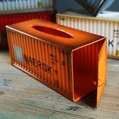 創意面紙盒美式餐巾餐廳抽紙盒桌面擺件