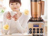 萃茶機奶茶店商用奶蓋機沙冰機冰沙機刨冰機碎冰打冰粹茶機榨汁機    JSY時尚屋