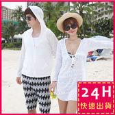 梨卡★現貨 - 防曬罩衫比基尼必搭 [ 情侶款 - 男女一起帶 ] 沙灘超薄長袖透明罩衫C5012-2