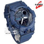 G-SHOCK GBA-800-2A 藍牙連線跑步紀錄計時運動錶 鬧鈴 男錶 防水手錶 深藍 GBA-800-2ADR CASIO卡西歐