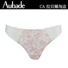 Aubade-拉貝爾海盗S-L印花蕾絲丁褲(粉白)CA