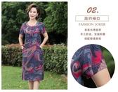 中大尺碼洋裝 中年媽媽夏裝短袖連身裙50歲60新款中老年女裝大碼中長款棉綢裙子 曼慕