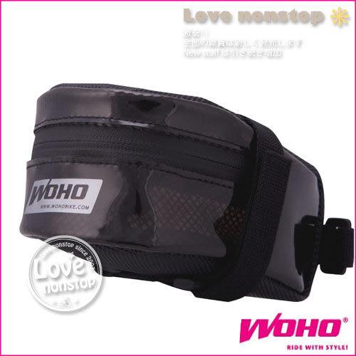 【樂樂購˙鐵馬星空 】WOHO自行車日系螢火蟲系列座墊包/後包(S)*(P23-440)