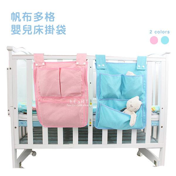 帆布多格分層嬰兒床掛袋收納袋 收納袋 儲物袋 尿布收納袋 嬰兒床掛袋