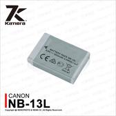 KAMERA 佳美能 Canon NB-13L NB13L 鋰電池  Powershot G7X★可刷卡★ 薪創數位