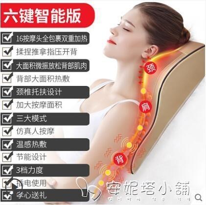 按摩器背部腰部頸椎頸肩腰部全身多功能按摩墊肩頸按摩儀家用枕頭  夏季特惠