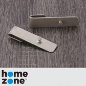 Home Zone 多用途凸點掛鉤 2入組