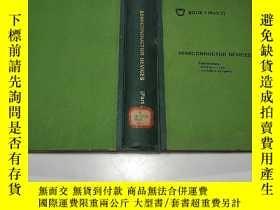 二手書博民逛書店罕見半導體器件第2卷Y333229