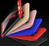 三星s7edge手機殼 三星s6edge手機殼 三星s7手機殼曲面防摔全包硬殼男女 極客玩家