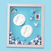 金豬迎新 寶寶手足印泥手腳印手印泥相框紀念品兒童嬰兒新生兒滿月百天禮物