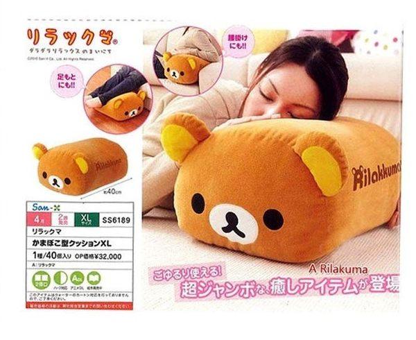 【發現。好貨】可愛拉拉熊 懶懶熊抱枕辦公室午睡枕 長形枕  靠腰靠背午睡枕 (大)