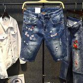 梅花刺繡 牛仔短褲男 五分褲 夏季 薄款 水洗 藍色