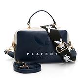 PLAYBOY- 斜背包附長及寬版背帶 玩色繽紛系列 -藍色