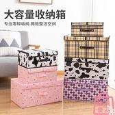 收納箱布藝整理箱衣物內衣儲物盒衣柜可折疊玩具衣服箱子【匯美優品】