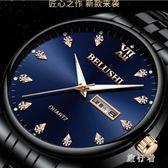 男士手錶 2018新款超薄防水學生時尚潮流男表腕表 BF9265【旅行者】