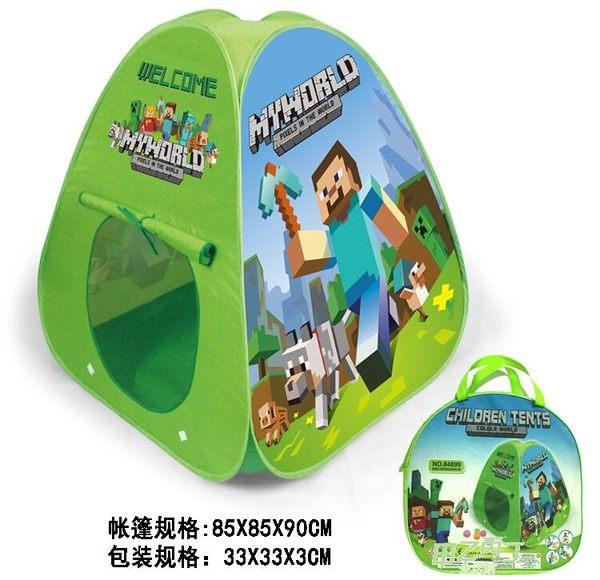 遊戲帳篷 兒童生日禮物卡通圖案玩具戶內外運動帳篷游戲屋室內海洋球池xw全館免運