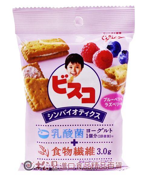 《松貝》固力果乳酸菌夾心餅(莓果)45g【4901005531123】bc30