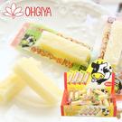 日本 OHGIYA 扇屋 卡芒貝爾起士條 (48入) 134.4g 鱈魚起司條 一口起士條 乳酪 起司條 起士條
