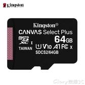 記憶卡64g內存卡100MB/s行車記錄儀tf卡監控攝像頭平板手機通用內存卡高速 榮耀3C