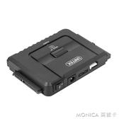 易驅線USB3.0/2.0 ide/sata轉usb 3.5/2.5寸易驅線光驅sata 麻吉好貨