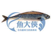 F0【魚大俠】FH006日式風味薄鹽漬挪威鯖魚(約375g/尾) 活動特價中