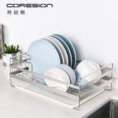碗碟架304不銹鋼瀝水架廚房碗盤筷子架單層收納架置物架瀝水籃