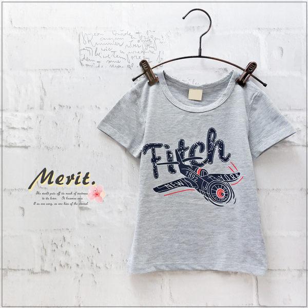 舒適柔棉飛機短袖上衣 棉質 T恤 短袖 飛機 字母 美式 男童