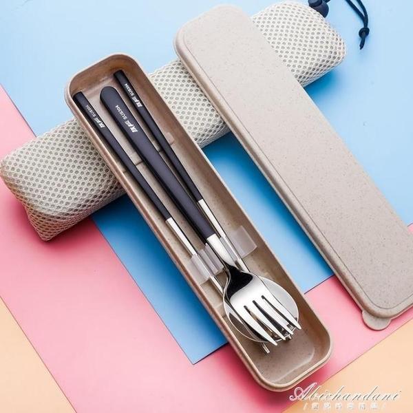 304不銹鋼筷子勺子叉子套裝學生餐具三件套筷子盒 黛尼時尚精品