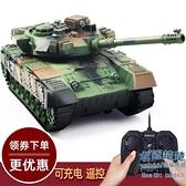 遙控車 兒童遙控車坦克玩具遙控汽車軍事模型軍綠色電動裝甲車履帶式男孩【快速出貨】