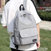 休閒小款背包男士戶外運動時尚學院風學生書包英倫潮流旅行雙肩包-Ifashion