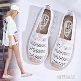 夏季一腳蹬懶人漁夫鞋女帆布透氣鏤空小白鞋子百搭平底老北京布鞋