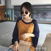 夏季新款韓版薄款防曬衣罩衫女套頭上衣寬鬆中長款長袖針織衫  蓓娜衣都
