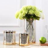 現代北歐簡約家居軟裝飾品客廳餐桌插花花器金色水培玻璃花瓶擺件 IGO  LannaS