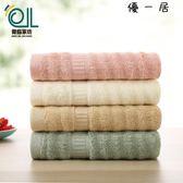 4條竹纖維毛巾成人家用柔軟吸水竹千維竹炭毛巾