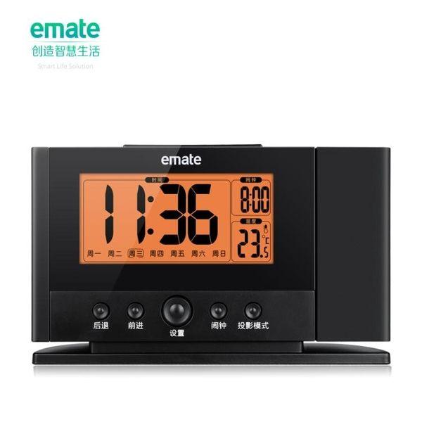 投影時鐘溫度計鬧鐘電子背光投射時鐘臥室床頭臺鐘·樂享生活館