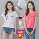 【五折價$280】糖罐子草寫英字刺繡側抓褶連袖上衣→現貨【E55678】