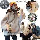 EASON SHOP(GW9030)韓版假兩件針織高領拼接字母刺繡連帽羊羔毛長袖T恤女上衣服寬鬆落肩加絨加厚外套