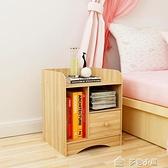 床頭櫃簡易宿舍小型特價儲物櫃子收納實木紋迷你臥室床邊簡約現代床 多色小屋YXS