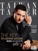 TAIWAN TATLER 1月號/2020 第140期