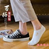 7雙|襪子女船襪淺口防滑短襪純棉潮薄款【匯美優品】