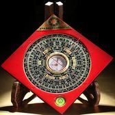 羅盤擺件純銅專業看風水盤三合綜合八卦羅盤儀指南針羅經盤高精度WZ2602 【極致男人】