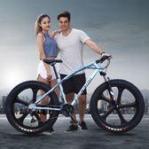 變速越野沙灘雪地車4.0超寬大輪胎山地自行車男女式學生單車【卡米優品】