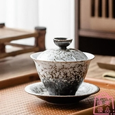 單個功夫茶具三才泡茶碗家用蓋碗茶杯陶瓷【匯美優品】