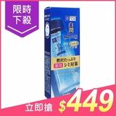 ROHTO 肌研 白潤高效集中淡斑涼感精華露(200ml)【小三美日】原價$479