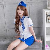 角色扮演 空姐制服 性感俏麗藍白三件組 情趣睡衣 【SV7771】HappyLife