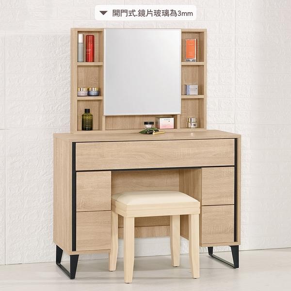 【森可家居】尼爾森3.3尺化妝台(全組)(含椅) 8CM583-3 梳妝台 化妝桌