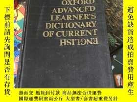 二手書博民逛書店Oxford罕見Advanced Learner s Dictionary of Current English