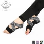 5319【Hans select】綁帶防滑瑜珈鞋(預購款)